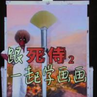 《死侍2》中文预告片里模仿的到底是谁