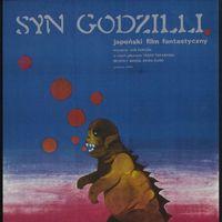 波兰电影海报中的日本怪兽