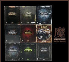 魔兽世界-典藏版