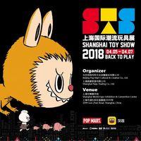 2018上海国际潮流玩具展,潮人和设计师的聚集新地标