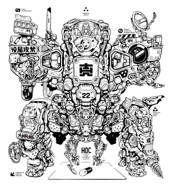 X2R设计的灵魂壳载体-机器人HOC