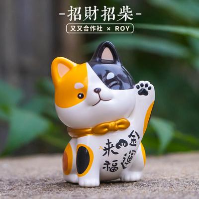 招财招柴-柴犬盲盒...