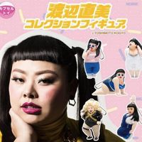 日本人气搞笑艺人渡边直美