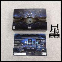 星际争霸II典藏版-虚空之遗