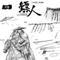 Ringtoys X 镖人 刀马 武器设计图公开!