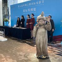 "52TOYS亮相絲綢之路國際電影節  ""超活化""潮動西安"