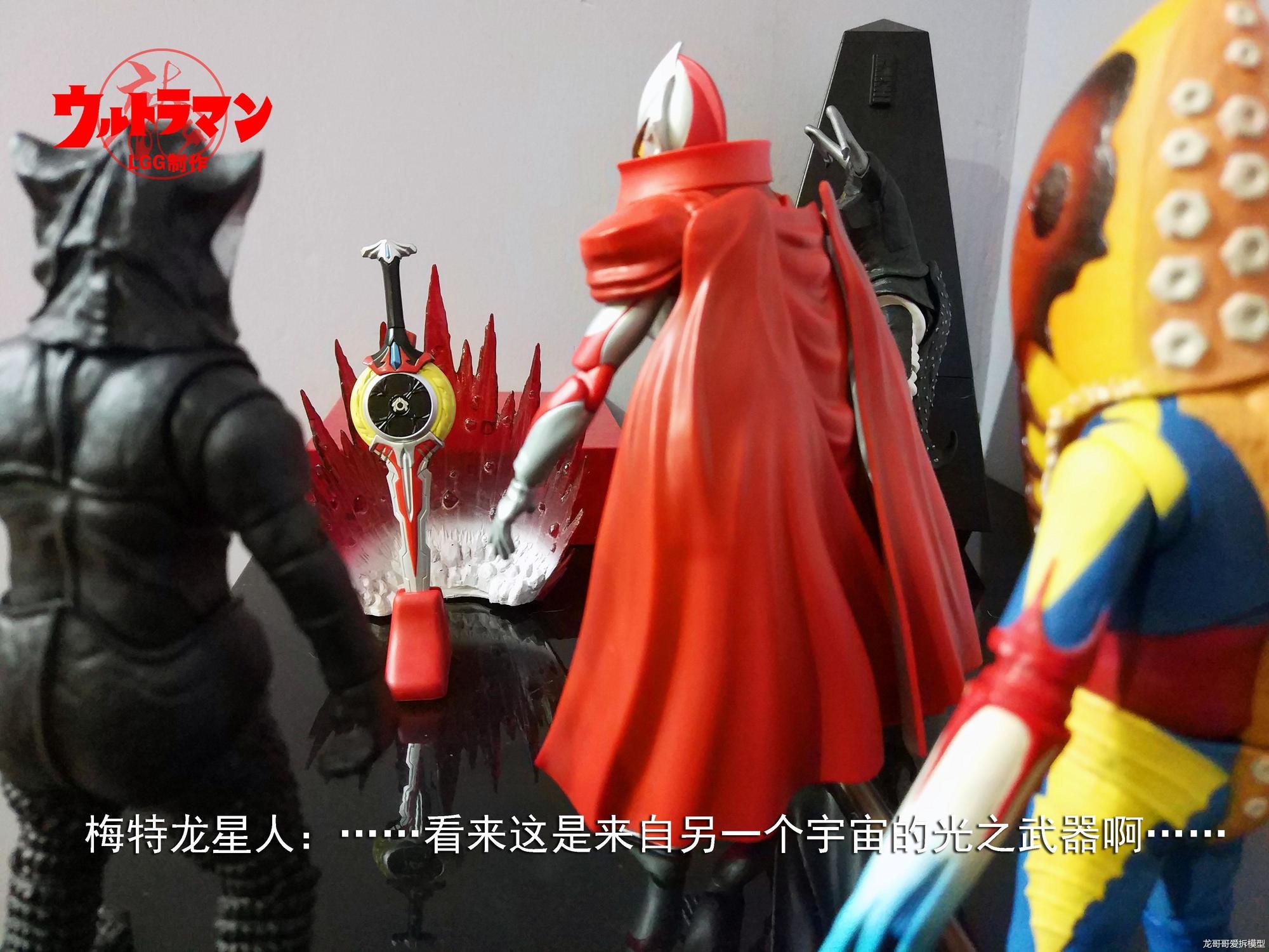 奥特模型剧 超级SHF格斗 第八弹 哥莫拉篇 第五话 终回