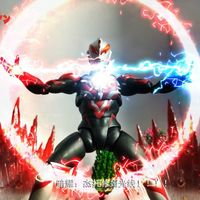 LGG模型劇《超級SHF格斗-第2季》第十三彈-尊皇篇-第4話!