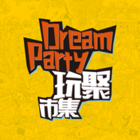 Dream Party ·玩聚市集 12月2日 等你来玩