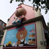 上海淮海中路上的布朗熊与可妮兔专卖店