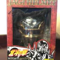 北斗神拳 海洋堂 MSA-015 贾基头盔 原色版