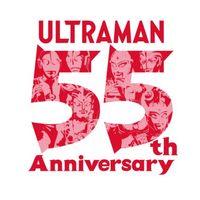 奥特曼的五十五岁生日第二趴,始动!!
