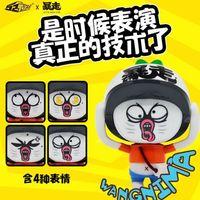 经典表情包重现江湖,52TOYS惊艳上架王尼玛变脸玩具!