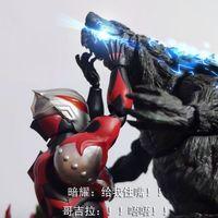 LGG模型劇《超級SHF格斗-第2季》第十三彈-尊皇篇-第3話!