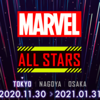 Hot Toys 日本东京 Marvel All Stars 也来了