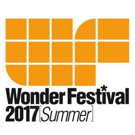 WF 2017夏