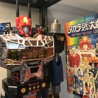 #我的2017#朝花夕拾,2017玩具手账