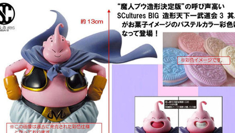 可爱的粉色小胖子——魔人布欧