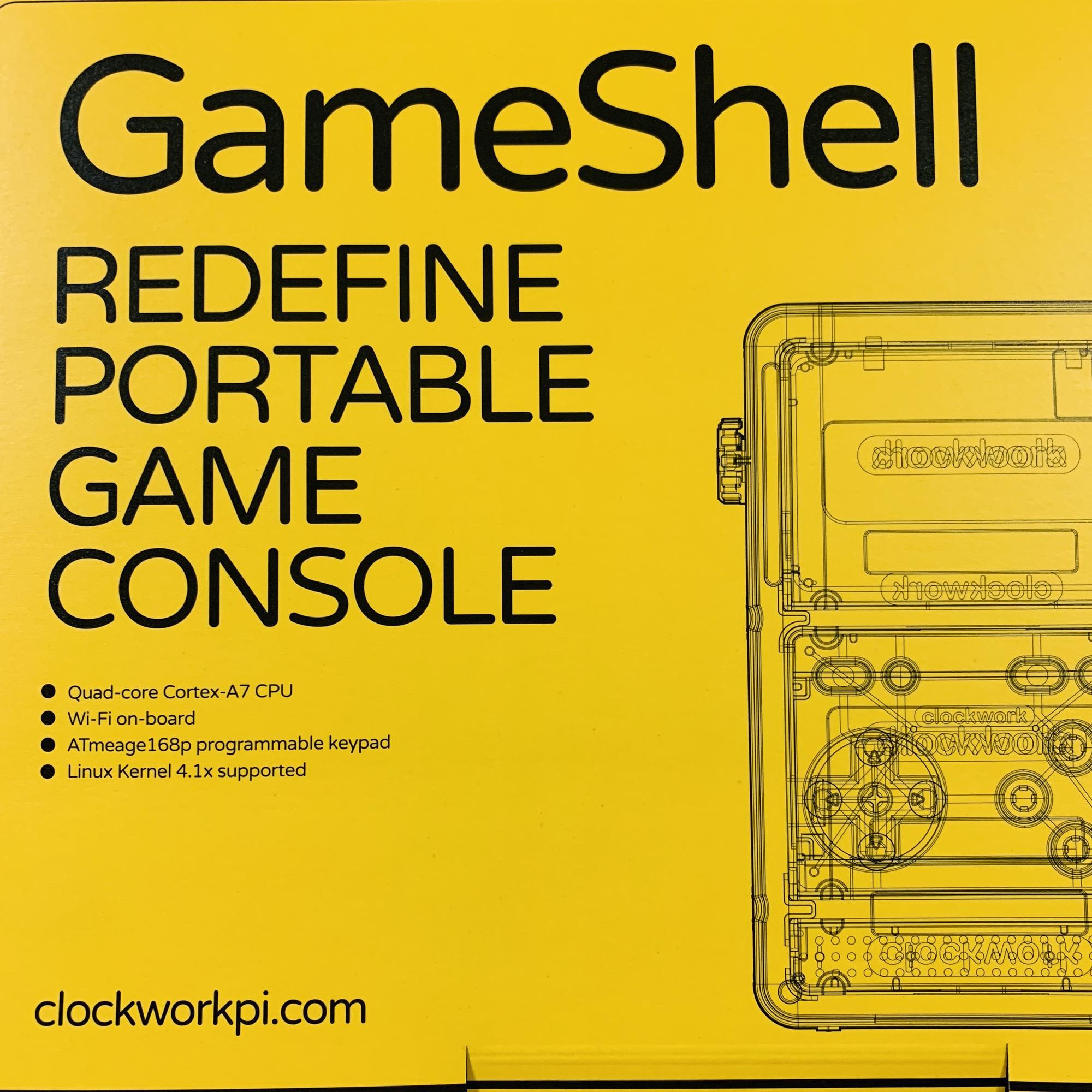 GameShell包装