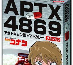 APTX4869——胶囊风番茄咖喱