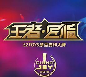 「王者·匠临」特邀作品亮相ChinaJoy,《王者荣耀》新文创力量与玩�...