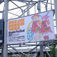 WF2017 夏,52TOYS 参展归来!