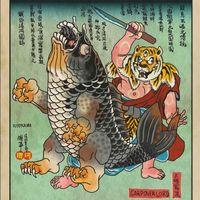 暗夜与黎明间的怪兽—清河鲤鱼王参上!