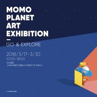 """MOMOplanet: Go and Explore"" 艺术个展登陆上海"