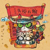 泡面猫的头顶有粮系列 潮流玩具盲盒介绍