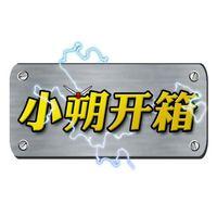 小朔开箱82 MB 能天使R3 R2 METAL BUILD MB 00高达