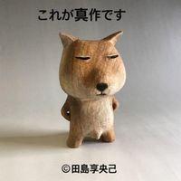 潮流与手作 田島享央己与他的魔性木雕