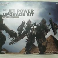 TF—圣贤的变形金刚玩具270,FWI-3 喷气动力升级套件(上)