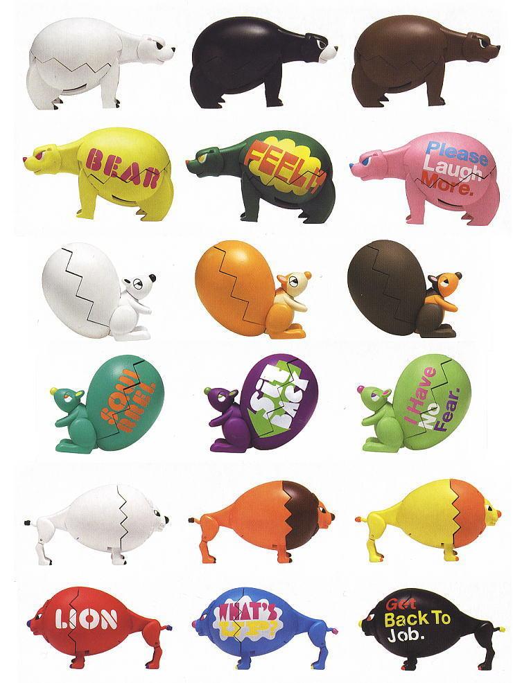 动物变形蛋2008版