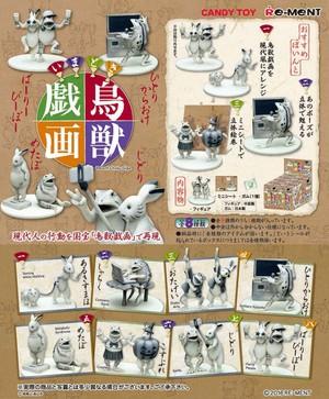 REMENT 现代版鸟兽图いまどき鳥獣戯画,450日元一个全八种,这画风。。。。
