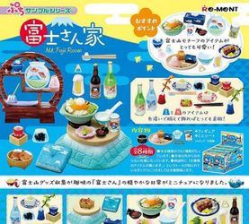 RE-MENT袖珍盒玩系列「富士山先生的家」