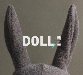问童子®玩偶 | 兔偶玩家系列