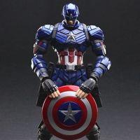 Square Enix Marvel 野村哲也版 美国队长 PA改人偶 前瞻