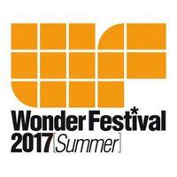 WF2017 夏,我们来了!