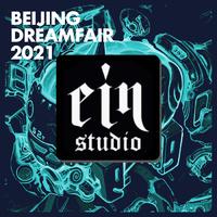 BEIJING DREAMFAIR 2021参展品牌介绍【EinStudio】