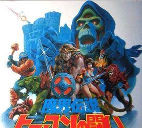 Super 7 复古版 MOTU 宇宙的巨人希曼He-Man 5.5寸人偶 前瞻