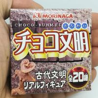 历史の遗迹:Morinaga【古代文明系列】食玩(上)