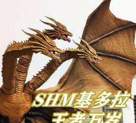 LGG聊模型-萬代SHM-王者基多拉!2019年傳奇電影哥斯拉2-怪獸之王-模型...