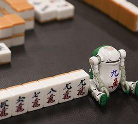 来凑一手13幺吧,机器人WeGo麻将版会场限定版